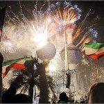 """جدول حفلات """" هلا فبراير الكويت """" 2018"""