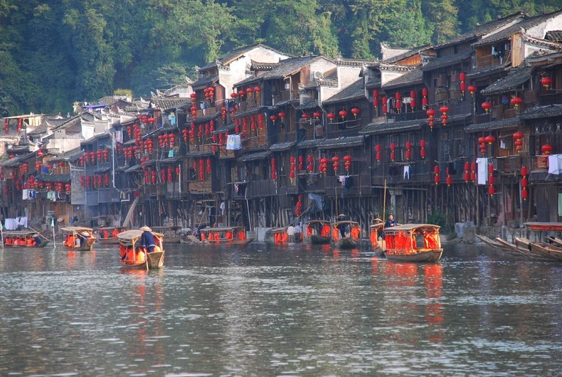 مدينة فانغهوانغ - معلومات سياحية عن مدينة فانغهوانغ