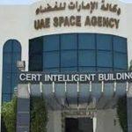تقرير عن بوابة iShuttle الإلكترونية في الامارات
