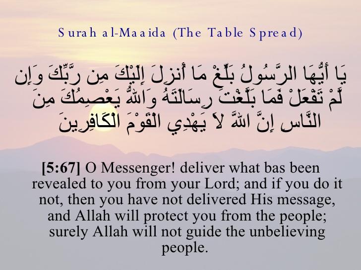 Image result for «ان الله لا يهدى القوم الكافرين»