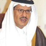 السيرة الذاتية لسمو الأمير عبد العزيز بن سلمان آل سعود