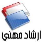 أهداف فعاليات برنامج الأسبوع التعليمي والمهني بالمدارس
