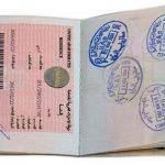 تجديد تأشيرة الاقامة في الامارات