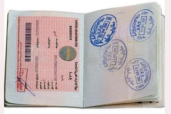 تجديد تأشيرة الاقامة في الامارات المرسال