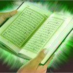 معلومات عن الحلف و القسم في القرآن الكريم