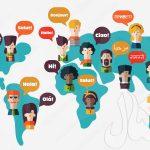 بحث في اللغة المنطوقة ومراحل تطورها