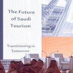 المملكة تستعد لافتتاح 143 فندق خلال عام 2018