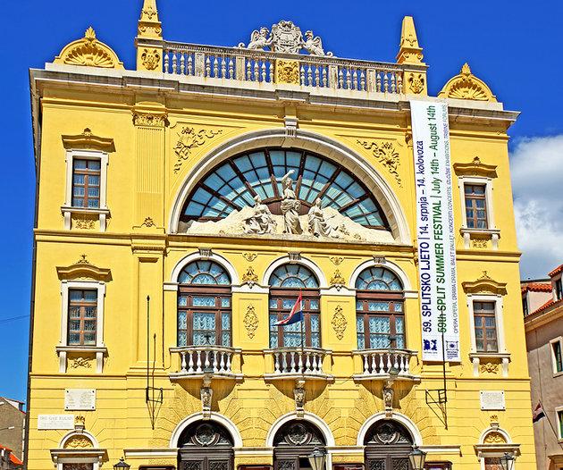 الكرواتية المسرح-الوطني-الكروا