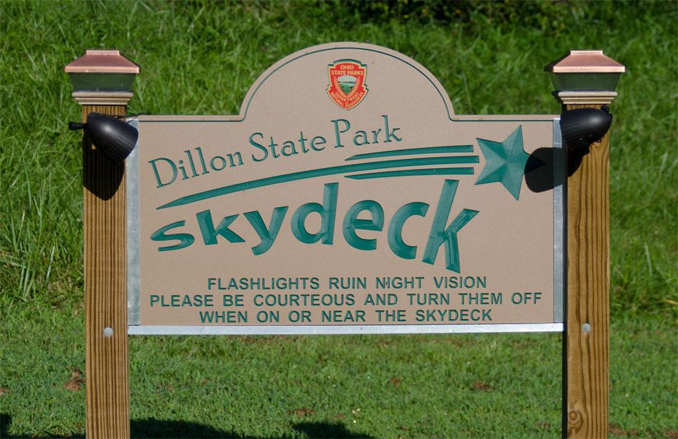 ديلون - بحيرات ولاية أوهايو الأمريكية