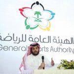 انطلاق بطولة الملك سلمان للكرة الطائرة في جدة