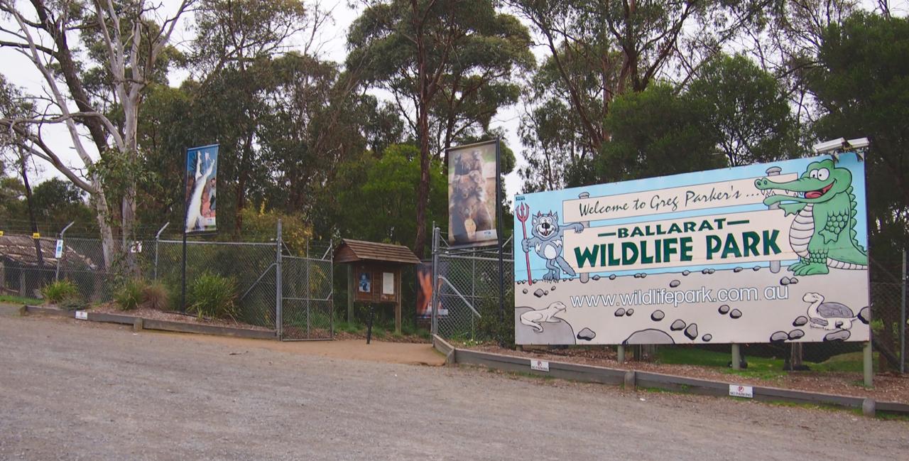مدينة بالارات الاسترالية بالصور حديقة-الحي�