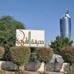 فعاليات المؤتمر العالمي للمساحات الخضراء بالكويت