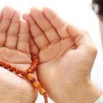 افضل ادعية لطلب العوض من الله وقت المصائب