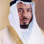 السيرة الذاتية للدكتور عبد الله المعتوق
