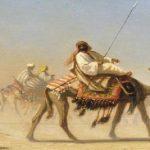 دور الاسلام في نقل العرب من الجاهلية إلى التقدم