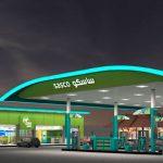 """الشركة السعودية لخدمات السيارات والمعدات """" ساسكو """""""