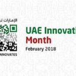انطلاق فعاليات شهر الابتكار في الامارات