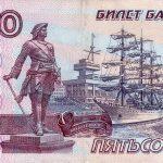 قوة الروبل الروسي امام اليورو الاوروبي