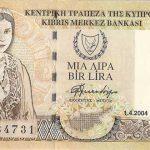 Photo of اقتصاد قبرص و تطورات العملة بها