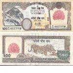 اقتصاد دولة نيبال و تطورات العملة بها