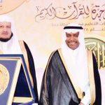 شروط مسابقة جامعة جدة للقرآن الكريم