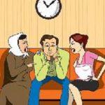 كيفية تجنب مشاكل أم الزوج أو الحماة