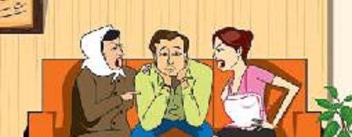 2145a8e24 كيفية تجنب مشاكل أم الزوج أو الحماة | المرسال