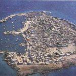 معلومات عن جزيرة ارواد