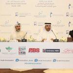 انطلاق ملتقى العرب للابتكار 2018 بدولة الإمارات