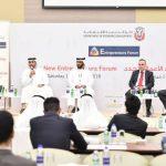 فاعليات ملتقى رواد الأعمال الجدد المقام في أبو ظبي
