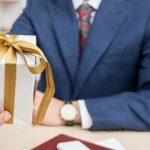 هدايا قيمة يمكن تقديمها للمدير في العمل