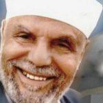 أجمل أدعية الشيخ الشعراوي