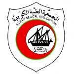 الجمعية الطبية الكويتية و أهم أهدافها