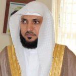 أفضل أدعية الشيخ ماهر المعيقلي
