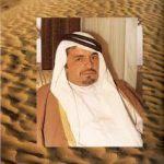نبذة عن سمو الشيخ محمد بن خالد بن سلطان آل نهيان
