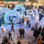 فعاليات المنتدى الدولي للإتصال الحكومي المقام في الإمارات