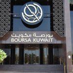 بورصة الكويت و مبادرة تمكين المرأة