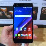 جوال ال جي الجديد اقتصادي LG X4 بسعر 1000 ريال