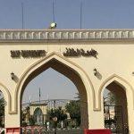 أهداف الملتقى الثقافي قرآني لا تهجروني