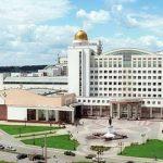 معلومات عن جامعة بيلغورود الروسية