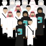 كيفية التسجيل في مبادرة السعودية تبرمج