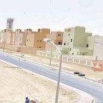 مشروع مدينة صباح الأحمد السكنية الجديدة