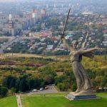 مدينة فولغوغراد - 619295