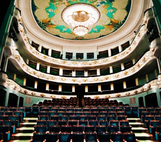 مسرح فولغوغراد البلدي الموسيقي