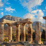 مدينة كورنث اليونانية بالصور