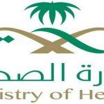 أهداف ملتقى القطاع الصحي الغير ربحي بالمملكة