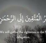 """تفسير """" يوم نحشر المتقين إلى الرحمن وفدا """""""