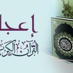 دلائل قرآنية تشير الى اسرار في جسد المرأة