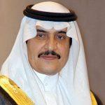 الأمير محمد بن فهد بن عبدالعزيز - 627621