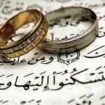 آداب الجماع في الدين الإسلامي